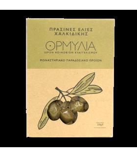 Olive verte 250g