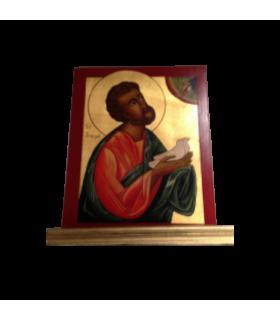 Icône Saint Joseph 16,5x 20,5 cm