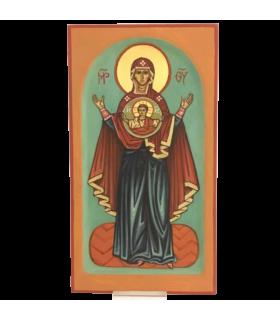 Icône Vierge Allaitante 16.5 cm x 20.5 cm