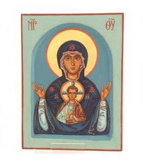 Icône Vierge du signe 15*20 cm