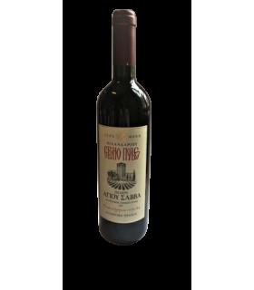Vin grec Mont Athos 2011