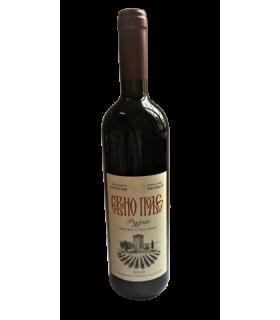 Vin grec Mont Athos 2010