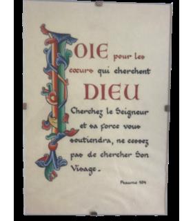 Cadre enluminure - Psaume 104