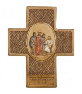 chemin de croix inscription S1
