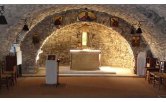 Monastère de l'Epiphanie